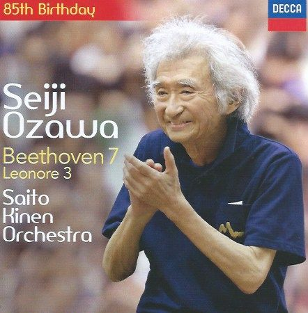 A Tale of Two Sevenths: Seiji Ozawa and Carlos Kleiber in Beethoven